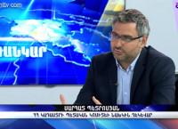 ԵՀՀ հոգաբարձուների խորհրդի անդամ Սարհատ Պետրոսյանի հարցազրույցը Շանթ TV-ին